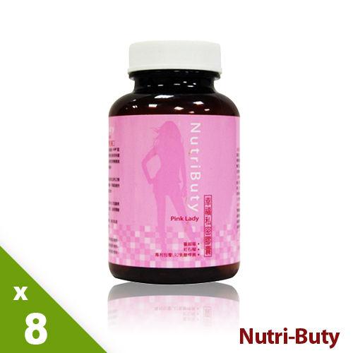 (送黑鑽精華液)Nutri-Buty石榴蔓越莓膠囊 8入組