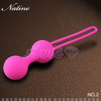 Natine精品-愉悅聰明球-雙顆小