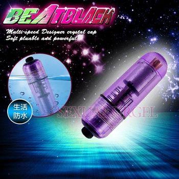 炫彩跳跳糖-超質感防水強力跳蛋(神秘紫)