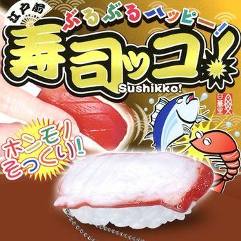 日本NPG-壽司造型震動按摩器(章魚)