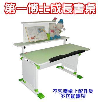【第一博士】T5兒童成長書桌/100公分(4色可選)