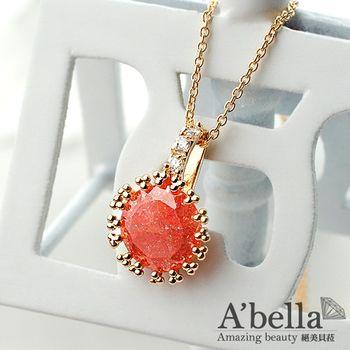 【A'bella 菈蓓索系列】怦然心動 項鍊(紅)