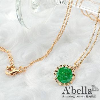 【A'bella 菈蓓索系列】怦然心動 項鍊(綠)