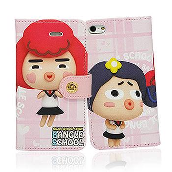 摩達客 韓國Fabulous-麻吉粉紅iPhone5手機皮套