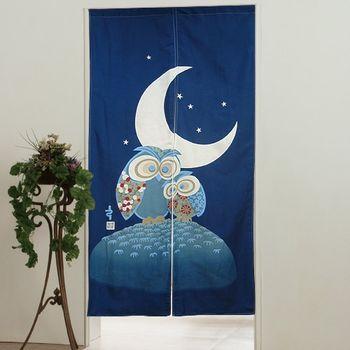 棉花田【貓頭鷹】日式印花長門簾-藍(85x150cm)