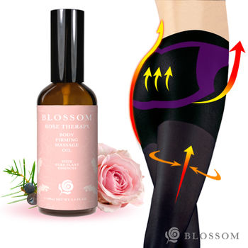BLOSSOM玫瑰植萃勻體曲線緊緻修護按摩油100ml贈褲襪