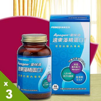 遠東生技 Apogen藻精蛋白顆粒3瓶
