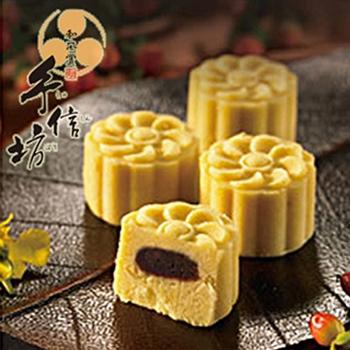 《手信坊》桐花綠豆糕(15入/盒)×1盒
