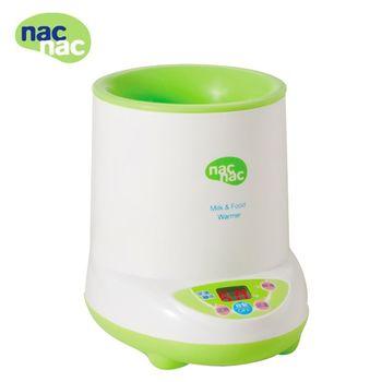 《nac nac》微電腦多功能溫奶器