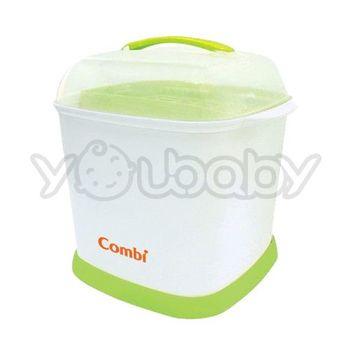 【康貝Combi 】奶瓶保管箱