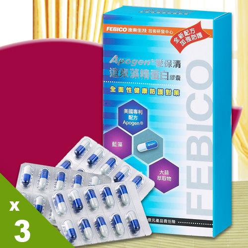 遠東生技 Apogen藻精蛋白膠囊3盒