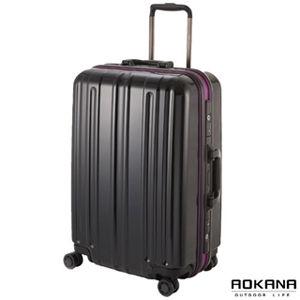 【AOKANA】TSA海關鎖鋁框旅行箱24吋亮黑炫紫99-042B