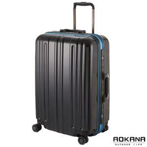 【AOKANA】TSA海關鎖鋁框旅行箱24吋亮黑炫藍99-042B