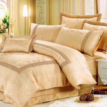 【KOSNEY】飄逸情語-奢華金 雙人天絲蕾絲緹花八件兩用被床罩組