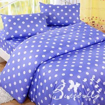 【BUTTERFLY】點點世界雙人加大四件式被套床包組(藍色)