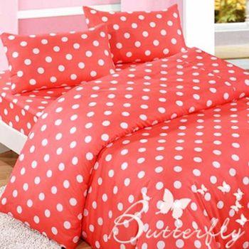 【BUTTERFLY】點點世界雙人加大四件式被套床包組(紅色)