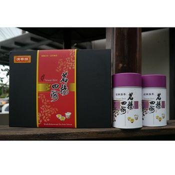 【茗揚四海】杉林溪清香茶禮盒組