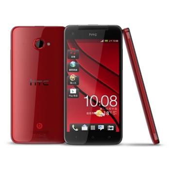 HTC Butterfly X920d蝴蝶機-10網