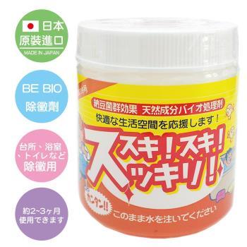 日本原裝 BE BIO除黴劑100cc