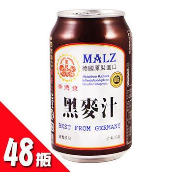 [崇德發] 黑麥汁X48瓶搶購組