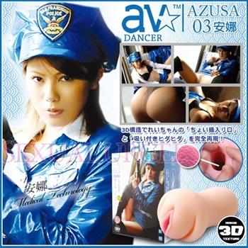日本AVSTAR-素人名器 冷豔女警 安娜