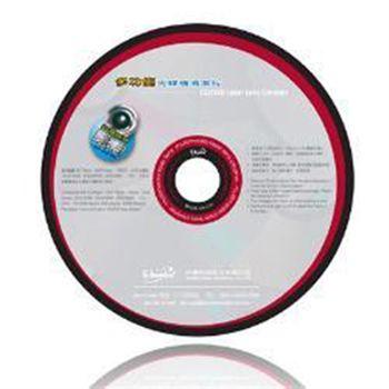 《E-books》多功能光碟機清潔片
