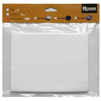【AGAMA】周邊耗材‧RC320A專用靜電除塵紙(一包20入)