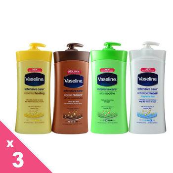 《Vaseline 凡士林》身體保濕乳液 (600ml) 3瓶入
