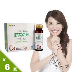 野菜の鈣 6瓶(6瓶/盒, 50毫升東參/瓶)