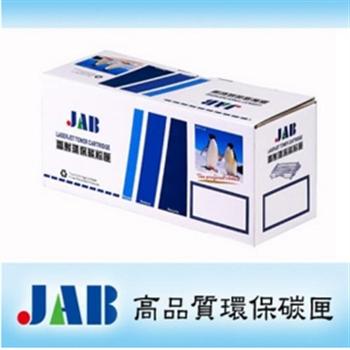 【JAB】HP 高品質環保碳匣(CE278A)