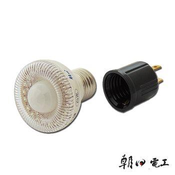朝日電工LED人體感應燈泡LED2920S