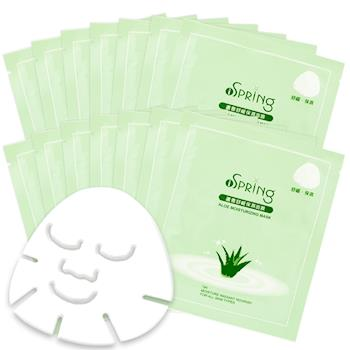 iSpring蘆薈舒緩保濕面膜(50片)