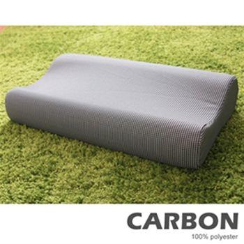 CARBON 高密度竹炭透氣記憶枕