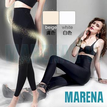 【美國原裝MARENA】魔塑高腰九分塑身褲/顯瘦機能內搭褲