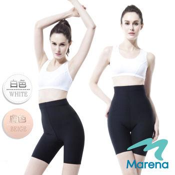 【美國原裝MARENA】魔塑高腰五分塑身褲/顯瘦機能束褲