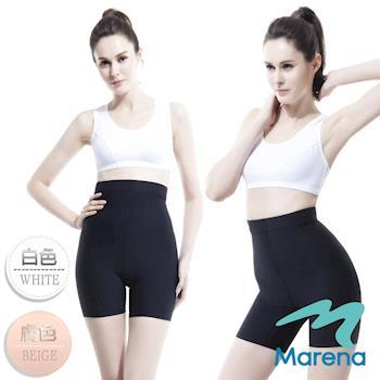 【美國原裝MARENA】魔塑高腰三分塑身褲/顯瘦機能安全褲
