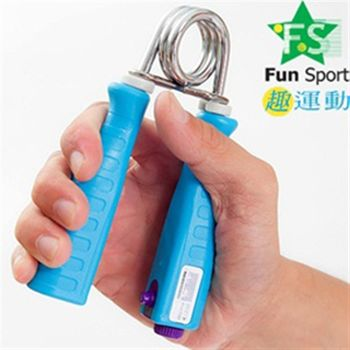 《Fun Sport》指掌力計次握力器(2入)