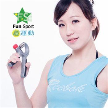 《Fun Sport》可調式握力器 10~40kg-2支