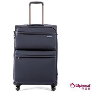 【Diplomat 外交官】軟殼25吋可加大行李箱DE-1530B