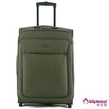 【Diplomat 外交官】軟殼可加大22吋行李箱DE-1527A