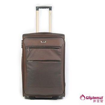 【Diplomat 外交官】軟殼28吋行李箱 DC-1315C