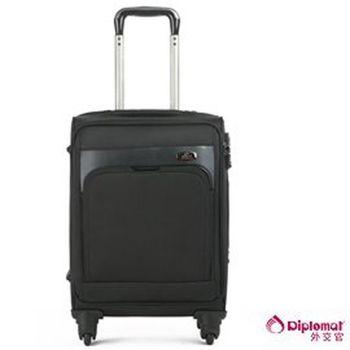 【Diplomat外交官】EVA軟殼27吋行李箱DH-907B