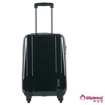 【Diplomat 外交官】ABS+PC27吋行李箱TC-2923