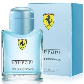 Ferrari 法拉利 氫元素男性香水 125ml