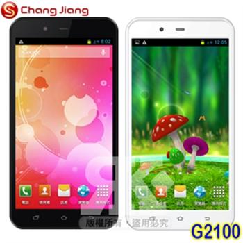 十月慶-長江-G2100 5吋四核1.5G雙卡智慧機 16G版