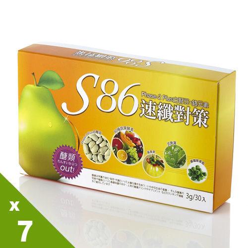 S86速纖對策-西洋梨型適用7盒入