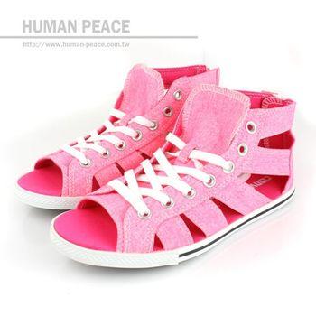 CONVERSE PINK帆布透氣涼鞋 粉 女款 no785