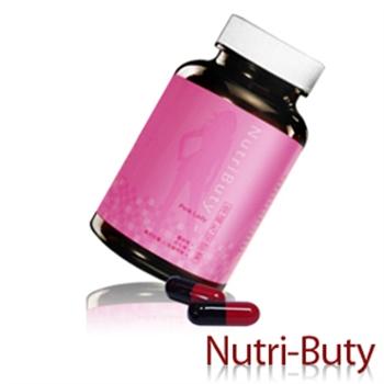 Nutri-Buty私密石榴蔓越莓買一送一組