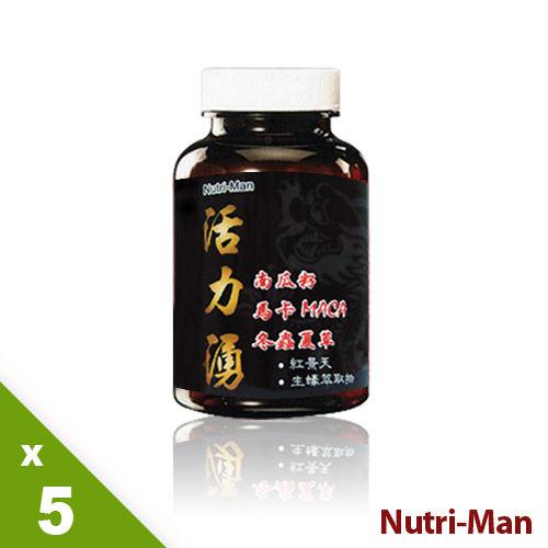 Nutri-Man黃金6配方專利男性私密6入加碼組- 網