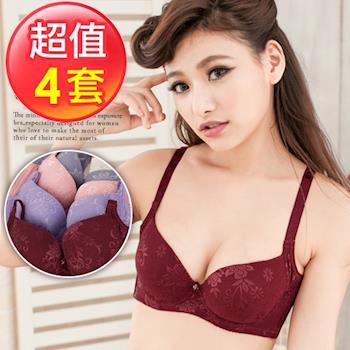 【蘇菲娜】典雅精緻緹花重機能包覆胸罩四套組(S652)
